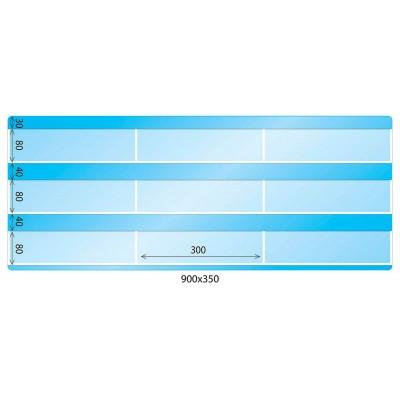 Наборное полотно (голубое)