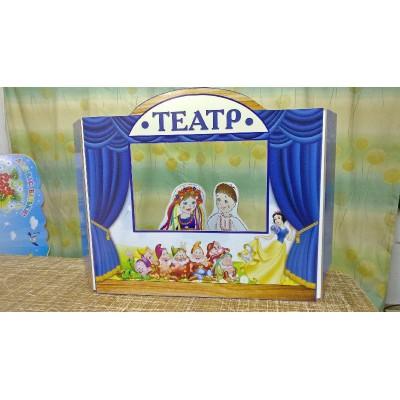 Кукольный театр Белоснежка и 7 гномов (синий фон)