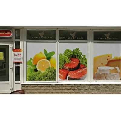 Оклейка вітрини магазину (в різних варіантах)