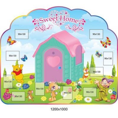 Визитка детского сада Милый дом