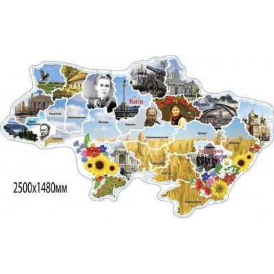 Стенд Карта Украины (яркий)