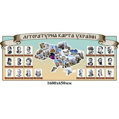 Стенд Літературна карта України