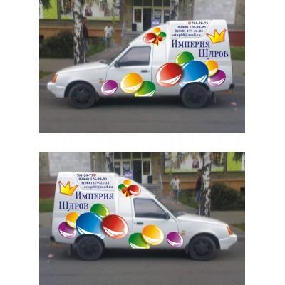 Зовнішня реклама на автомобілі (в різних варіантах)