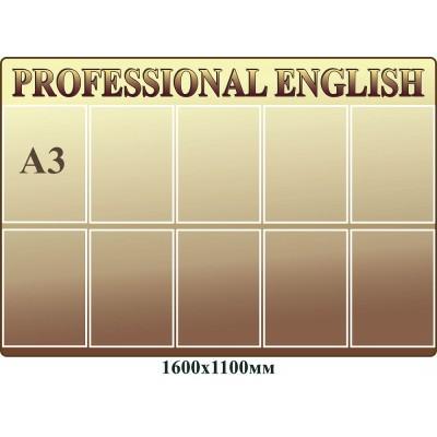 Стенд в кабинет англійської А3