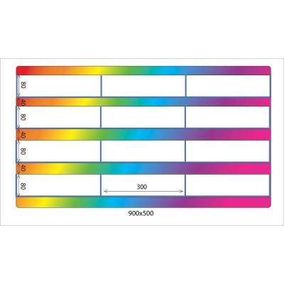 Наборное полотно для проведения занятий (разноцветное)