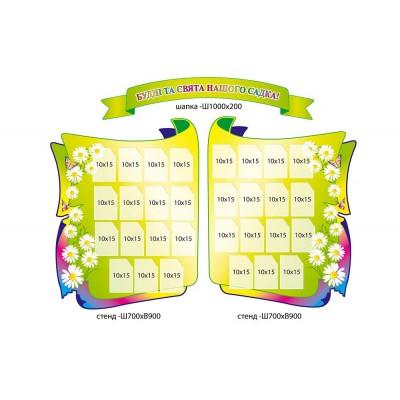 Визитка Будни и праздники нашего садика