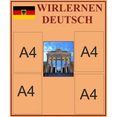 Стенд в кабинет немецкого языка