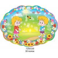 Подставка под лепки Дети с полевыми цветами