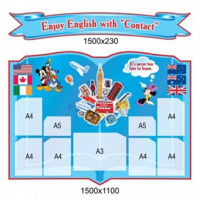 Стенд в кабінет англійської мови (з заголовком)