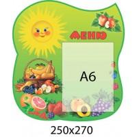 Стенд меню Яблунька А6 карман