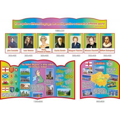 Набір стендів з 4 штук для вивчення історії Великобританії (англійська мова)