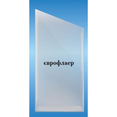 Карман объемный формат еврофлаер вертикальный глубина 2см.
